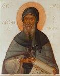 Святой преподобный Антоний Великий. Sf Cuvios Antonie cel Mare.