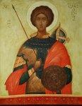 Святой Великомученик Георгий. Sfantul Mare Mucenic Gheorghe.