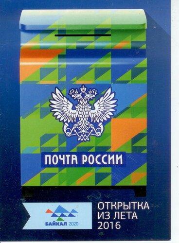 https://img-fotki.yandex.ru/get/196102/13885420.6d/0_1672bd_90d28fbe_L.jpg