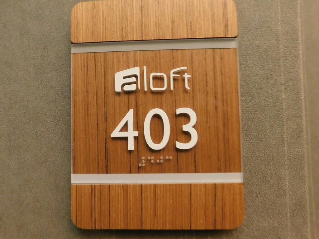 Aloft Leawood-Overland Park,KS