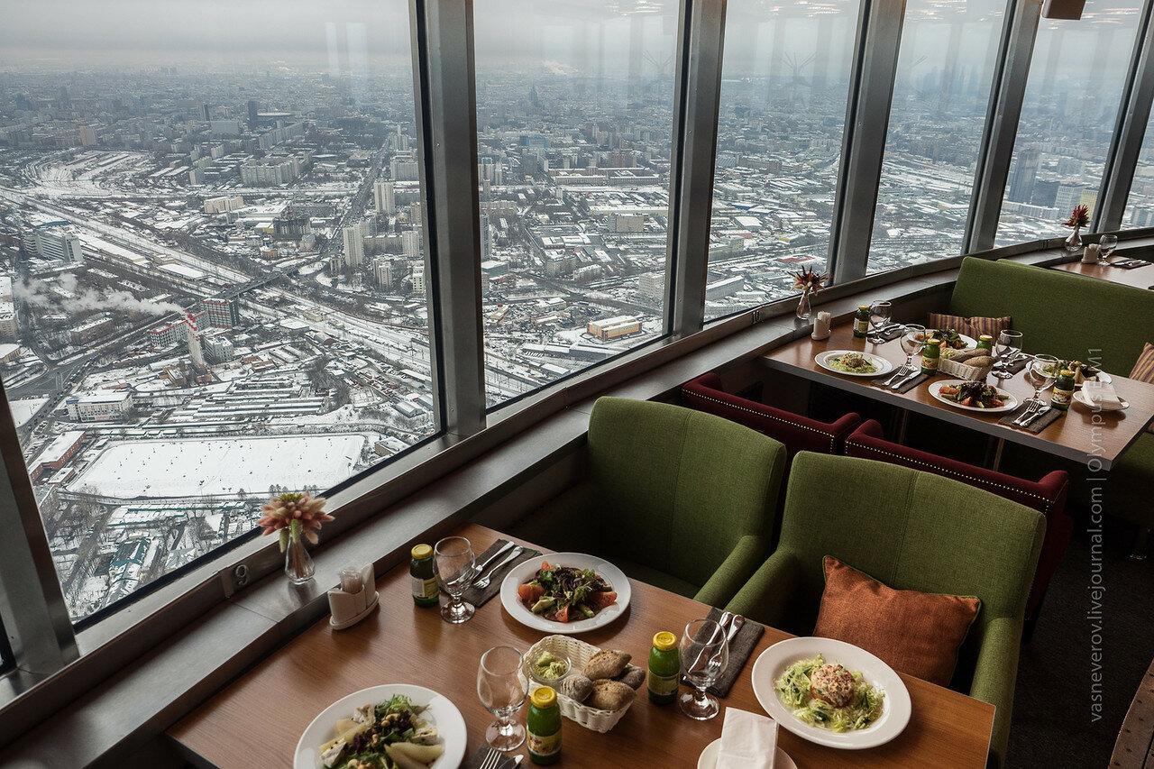 останкинская башня седьмое небо ресторан москва