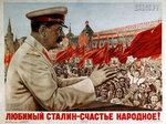 сталин_счастье.jpg