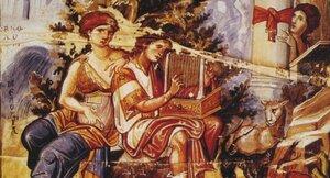 Фрагмент: Парижская псалтирь. X век. Национальная библиотека, Париж