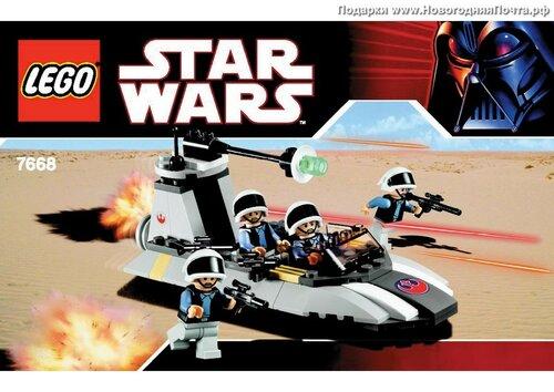 Инструкция LEGO 7668 Rebel Scout Speeder (Скаут повстанцев)