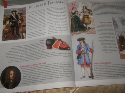 Записная книжка Натальи - Страница 39 0_15650e_4fea144e_L