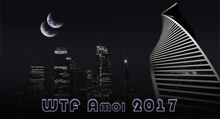 Amoi 2017