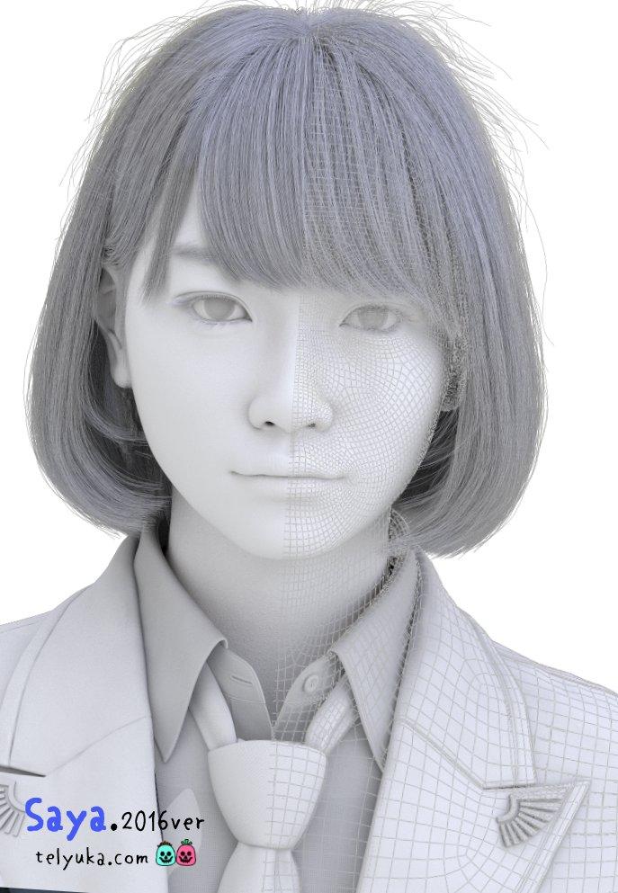 Что, пожалуй, самым поразительным об этом проекте является то, что Юка и Teruyuki Ishikawa художники
