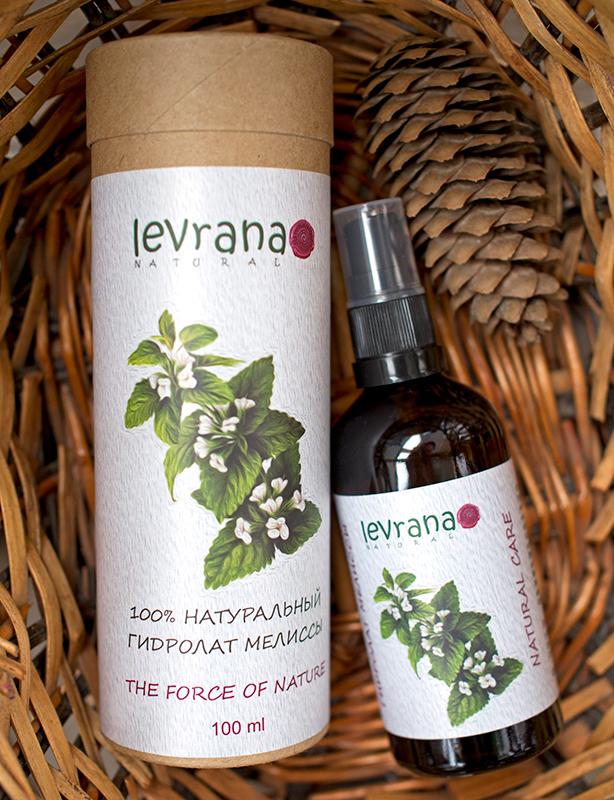 levrana-biokosma-logodent-отзывы2.jpg