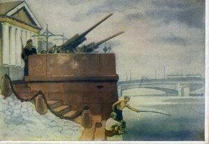 1944. На страже города.