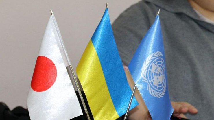 Япония выделила три млн долларов наДонбасс