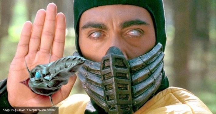Римейк «Mortal Kombat» снимет кинорежиссер рекламных роликов