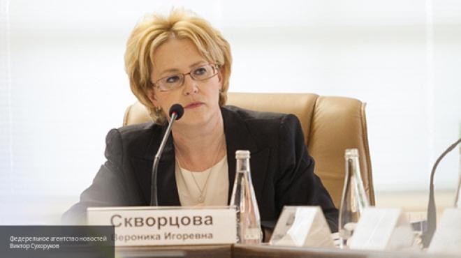 Власти расширили список иностранных медизделий, запрещенных кгосзакупкам в РФ