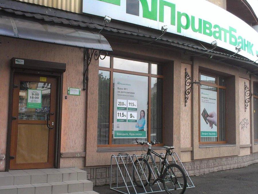 Решение поПриватБанку приблизит Украинское государство кполучению транша— министр финансов