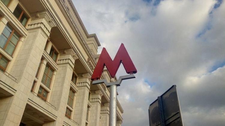 В столице России подорожал проезд вобщественном транспорте