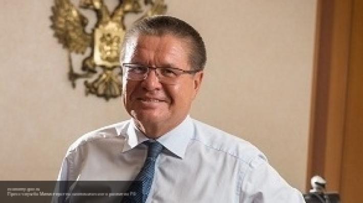 Суд арестовал 564 млн. руб. и15 объектов недвижимости Улюкаева