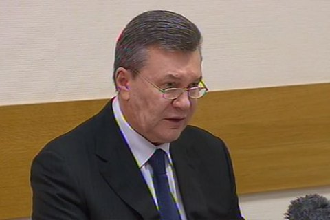 Суд украинской столицы арестовал плавучий ресторан Януковича