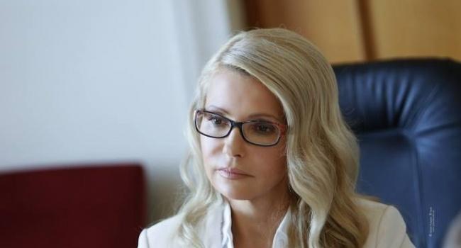 Не около туалета: Тимошенко раскрыла детали собственной встречи сТрампом