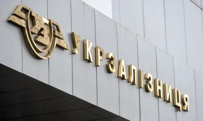 Укрзализныця сиюня начетверть увеличивает тарифы