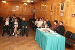 18 ноября в помещении лесничества Русский лес Серпухова состоялась ежегодная Экологическая конференция школьников Серпуховского муниципального района