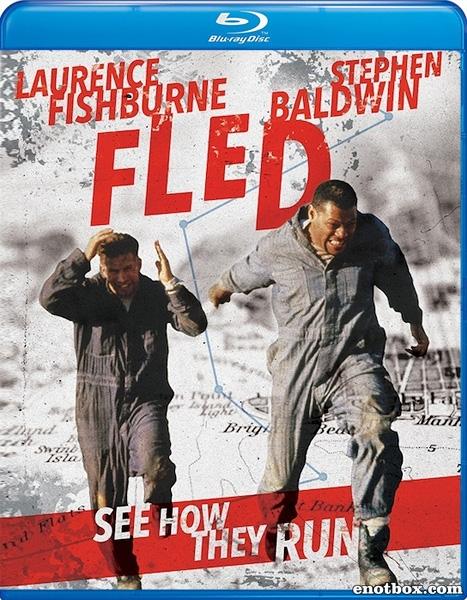 Беглецы / Fled (1996/BDRip/HDRip)