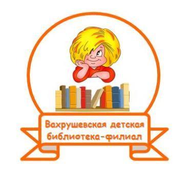 логотип сайт исправлено.JPG