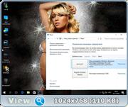 Windows 10 ProfessionalGIRLS by novik (Полная) (x86) (10.2016) [Русская]