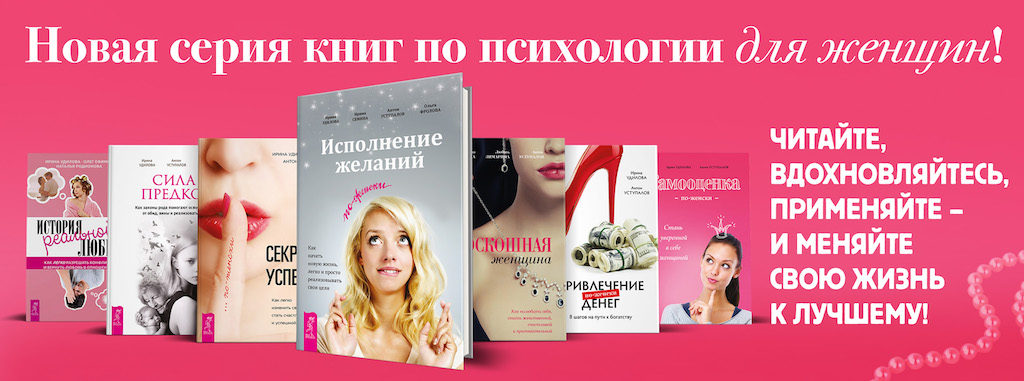 Книги