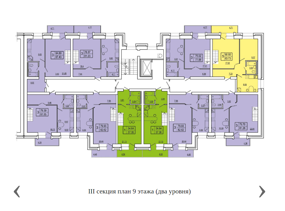 3 секция план 9 этажа (2 уровня).png