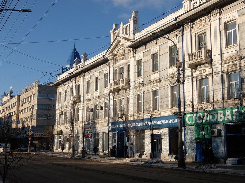 Красноярск - Дом купца Гадалова с правой стороны