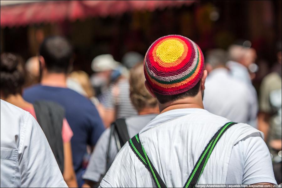 Еврейская кипа