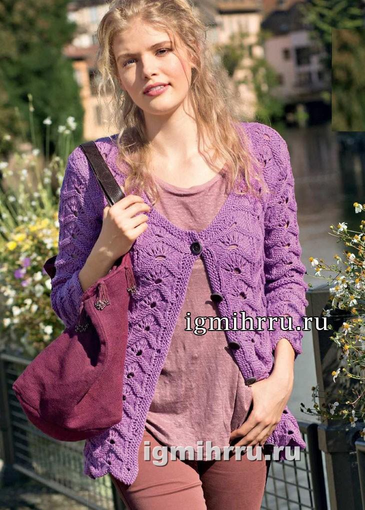 Жакет цвета фрезии с ажурным волнистым узором. Вязание спицами