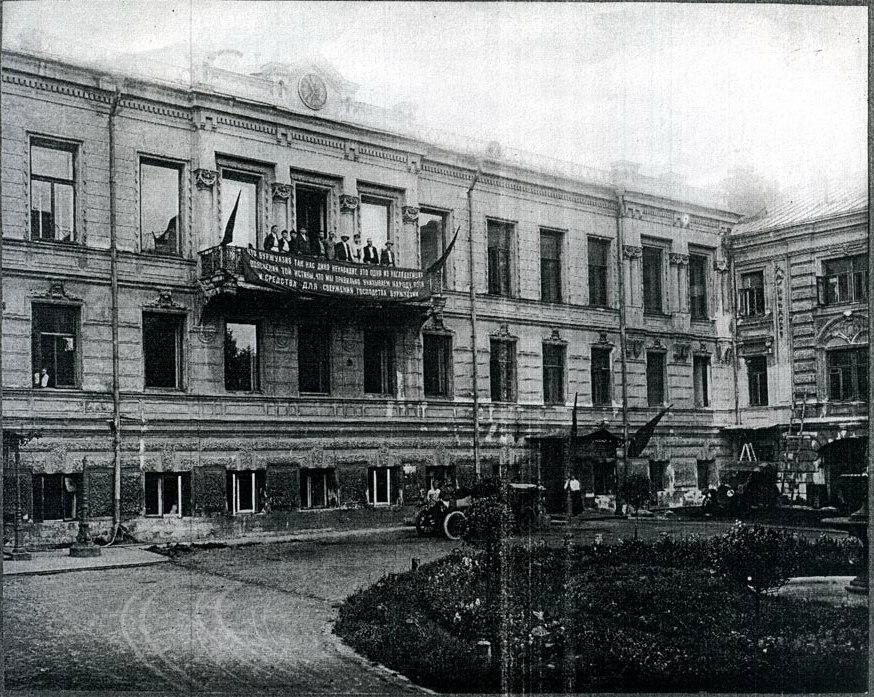 13939 Дворец Маврокордато на Большой Дмитровке 1920 Роберт Рид.jpg