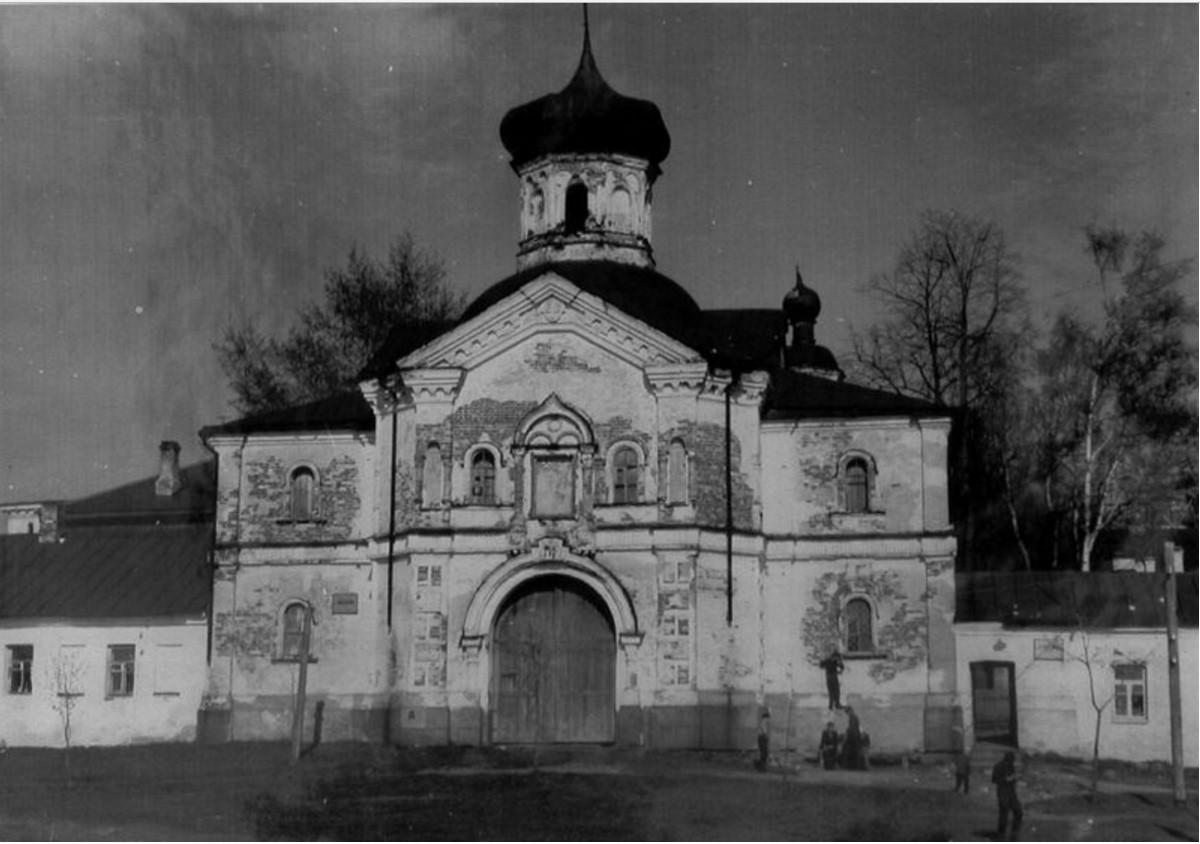 Советский период. 1970. Надвратная церковь свт. Филиппа