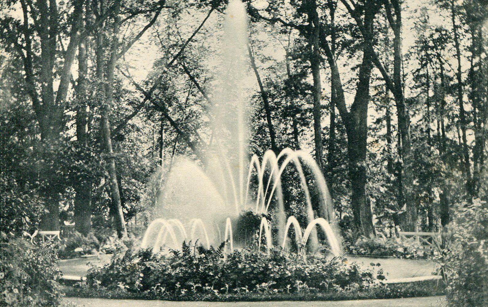 Сад «Монплезир». Фонтан