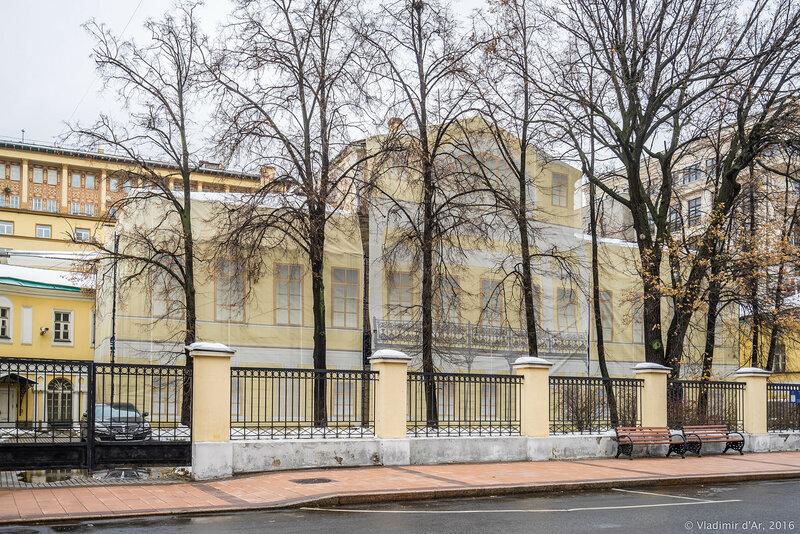 Усадьба Васильчиковых