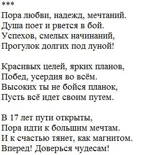 Поздравления с днем морской авиации ВМФ России 77