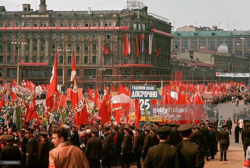 1964 Moscow Dean Conger1.jpg