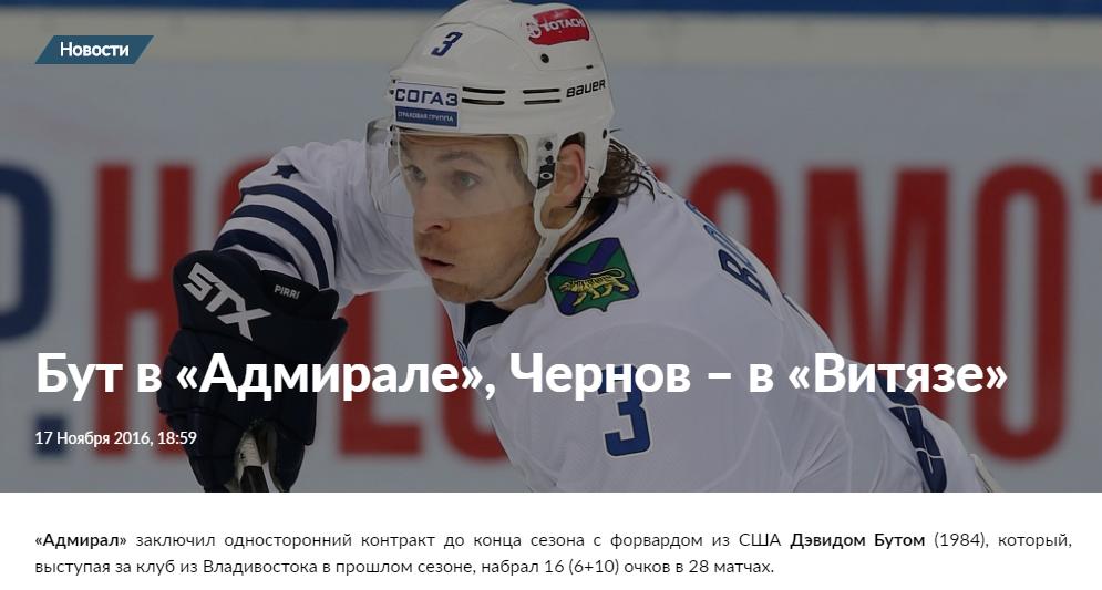 Прогнозы на спорт платные украина