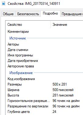https://img-fotki.yandex.ru/get/196121/158289418.421/0_17aacb_68de87a0_orig.png