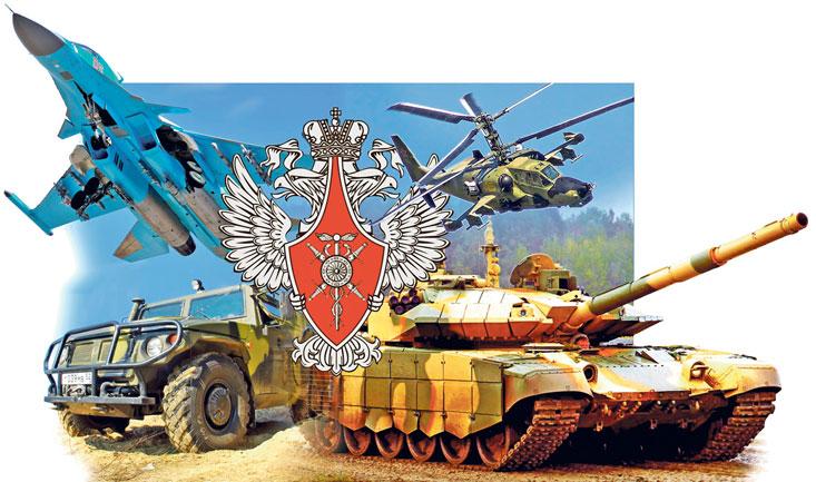 7 мая - День создания Вооруженных сил РФ. Поздравляем