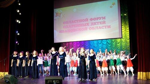 Надежда земли Ивановской