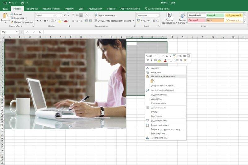 Як показувати в Excel картинку з Інтернету за посиланням (лічильник статистики або кнопку Яндекса)