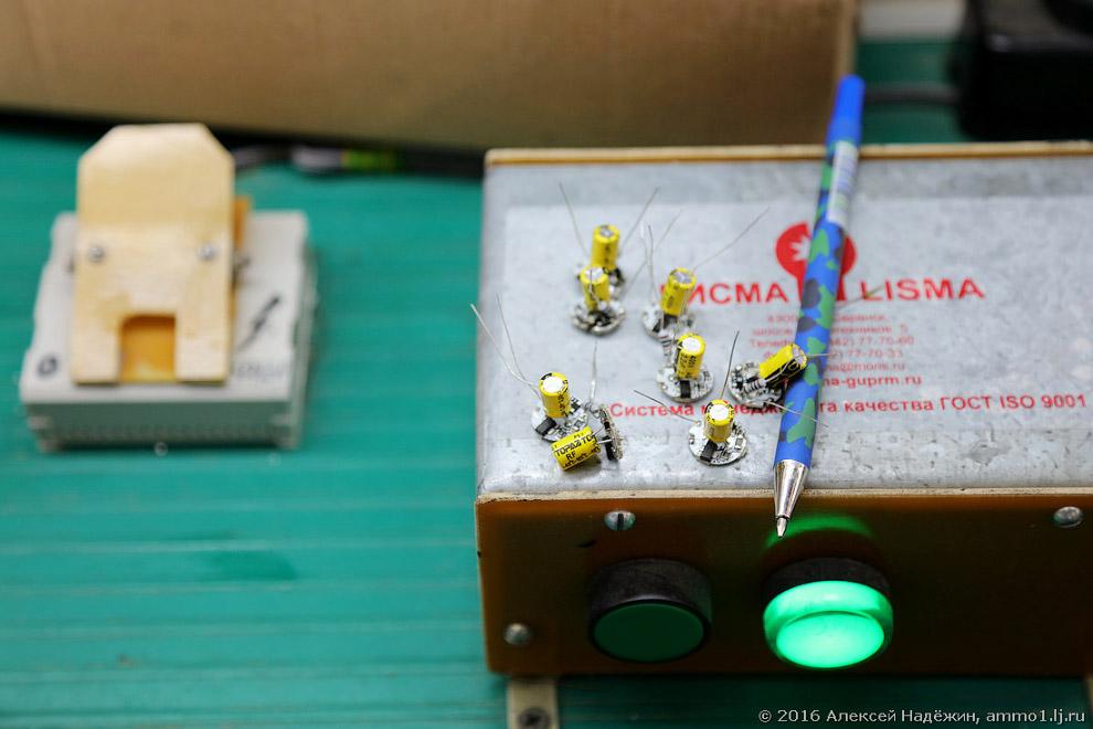 12. Это источник питания, преобразующий переменное напряжение сети в постоянное напряжение с минимал