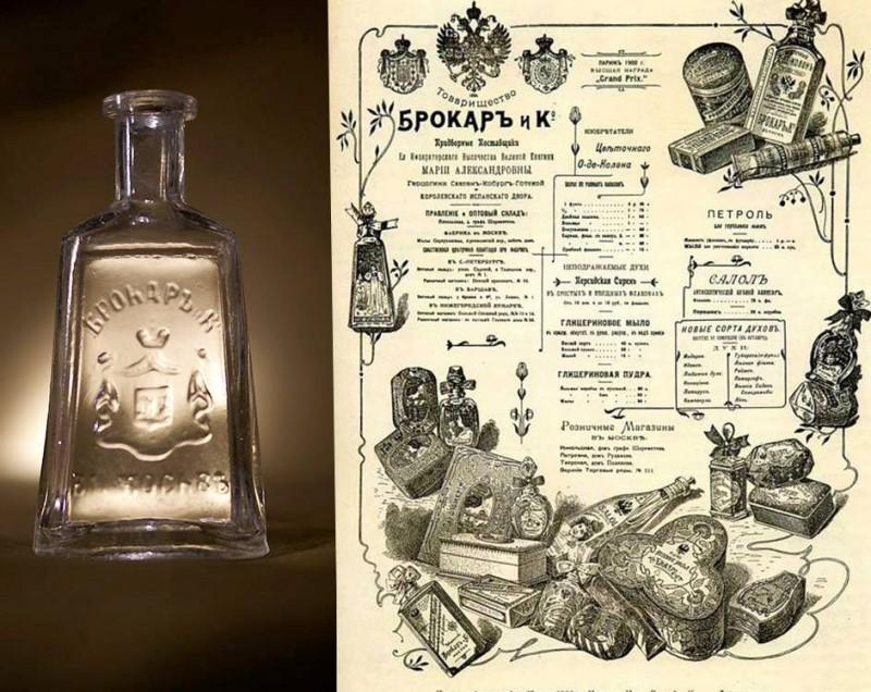 Натурально, парфюмчик Брокара и Ко! Причем ранний, не орластый. Отлитый на Релинском стеклозаводе ещ