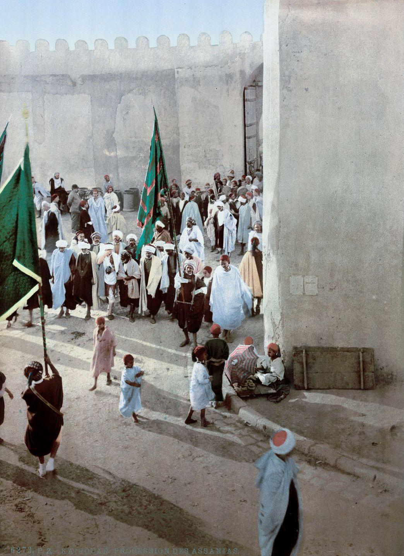 Уличное шествие в Кайруане.