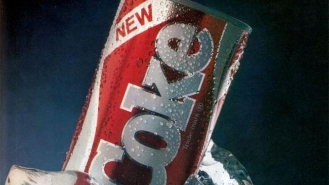 © avclub.com  Вконце семидесятых начале восьмидесятых Coca-Сola столкнулась совсе более серь