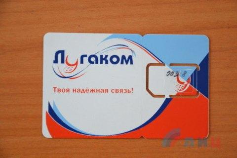 Киев закончил подачу воды вЛНР поодному водопроводу