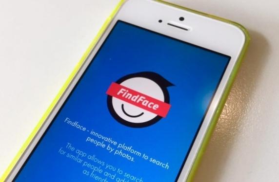 Мобильное приложение FindFace опознает прохожего засекунду