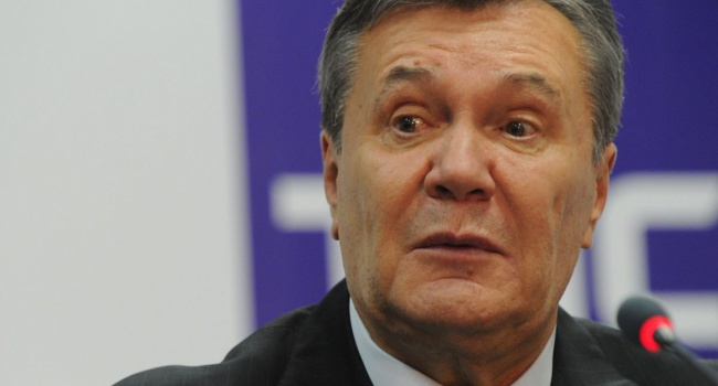 ФБР обвинило украинских политиков вприкрывании Януковича