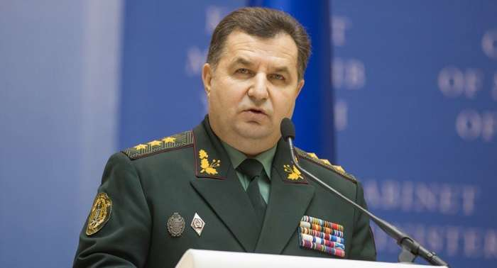 Полторак пояснил значение занятых ВСУ позиций наСветлодарской дуге